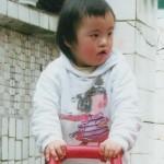 callie-china