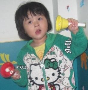 Amelia photo 2