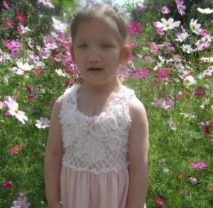 Grace image 3