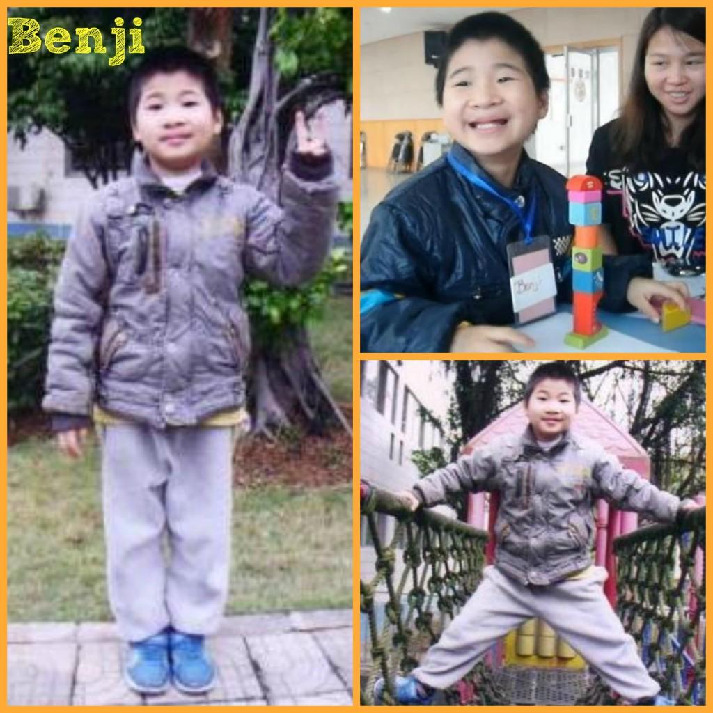 Benjamin 2006