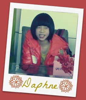 Daphne MAA