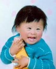Lauren-China