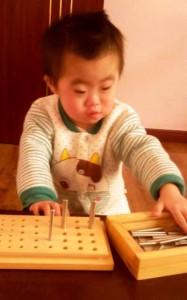 Lina (1)