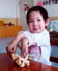 Maey (2)