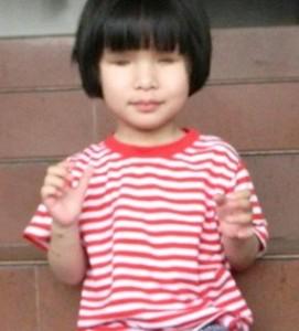 Quinnlee
