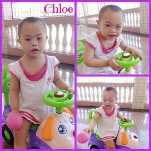 chloe-2016
